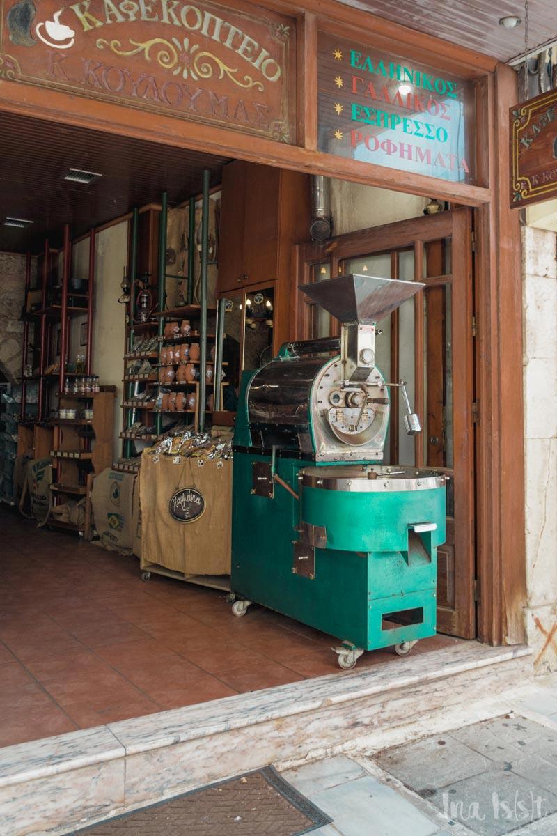 Reise nach Griechenland, Olivenöl aus Kreta, Wildkräuter Honig, Griechischer Käse